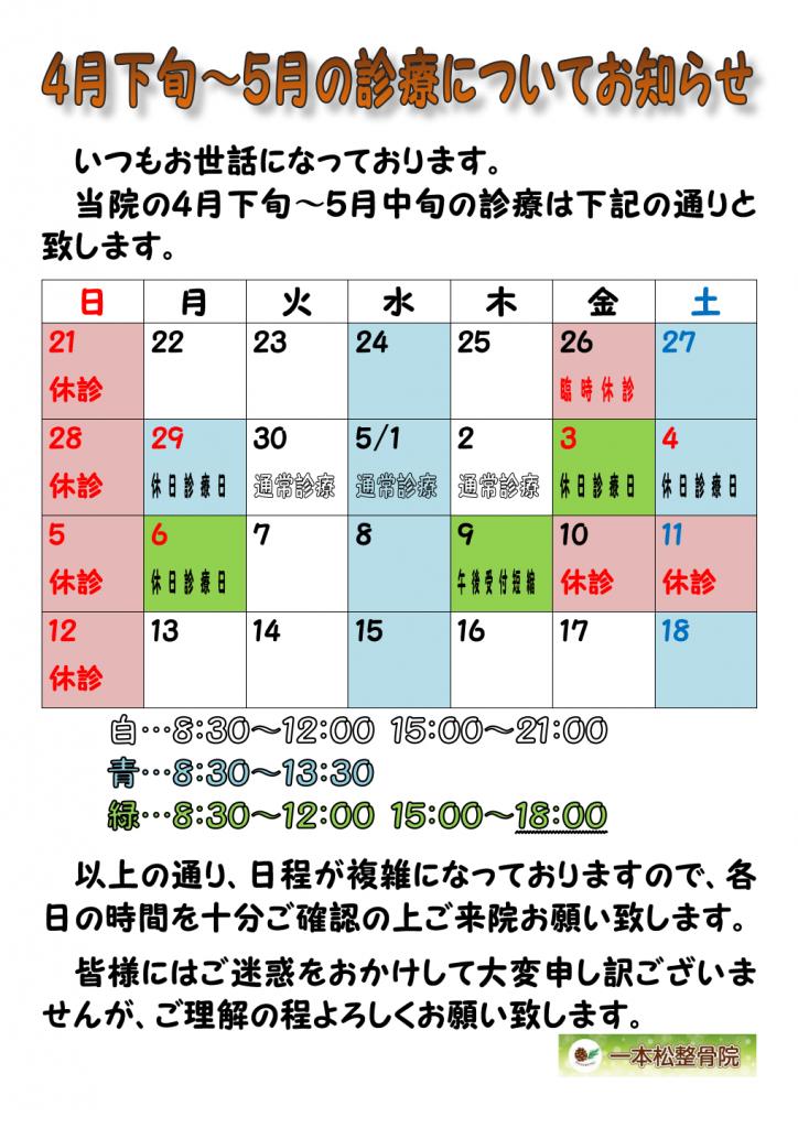 Screenshot_20190408-095131~01