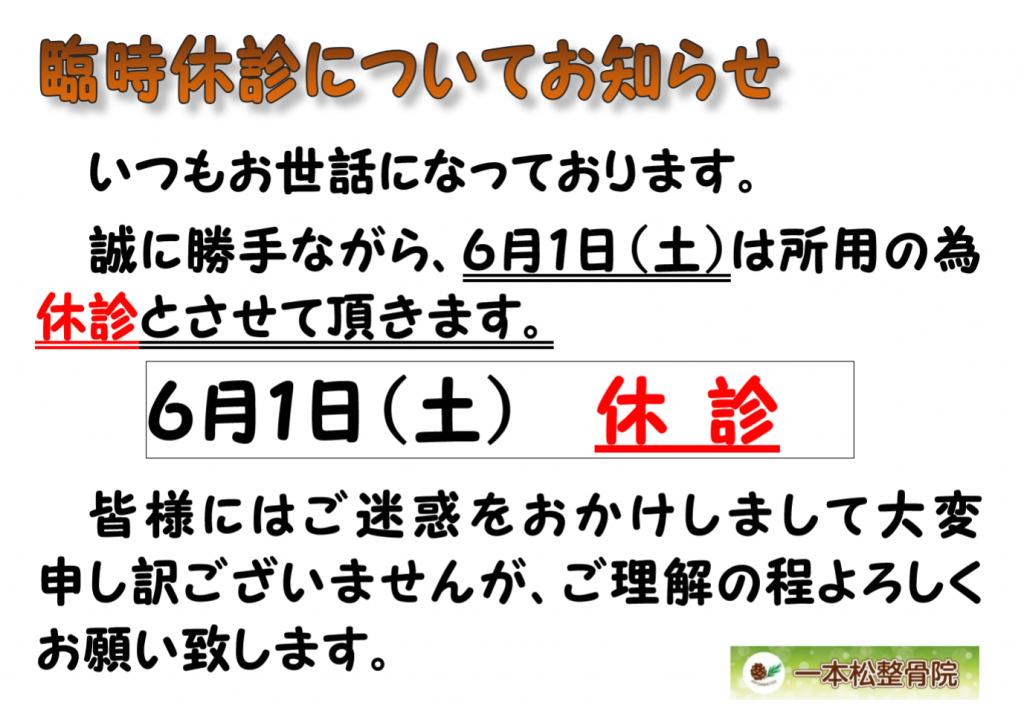 Screenshot_20190514-080734_1